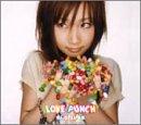 LOVE PUNCH (DVD付) (CCCD)