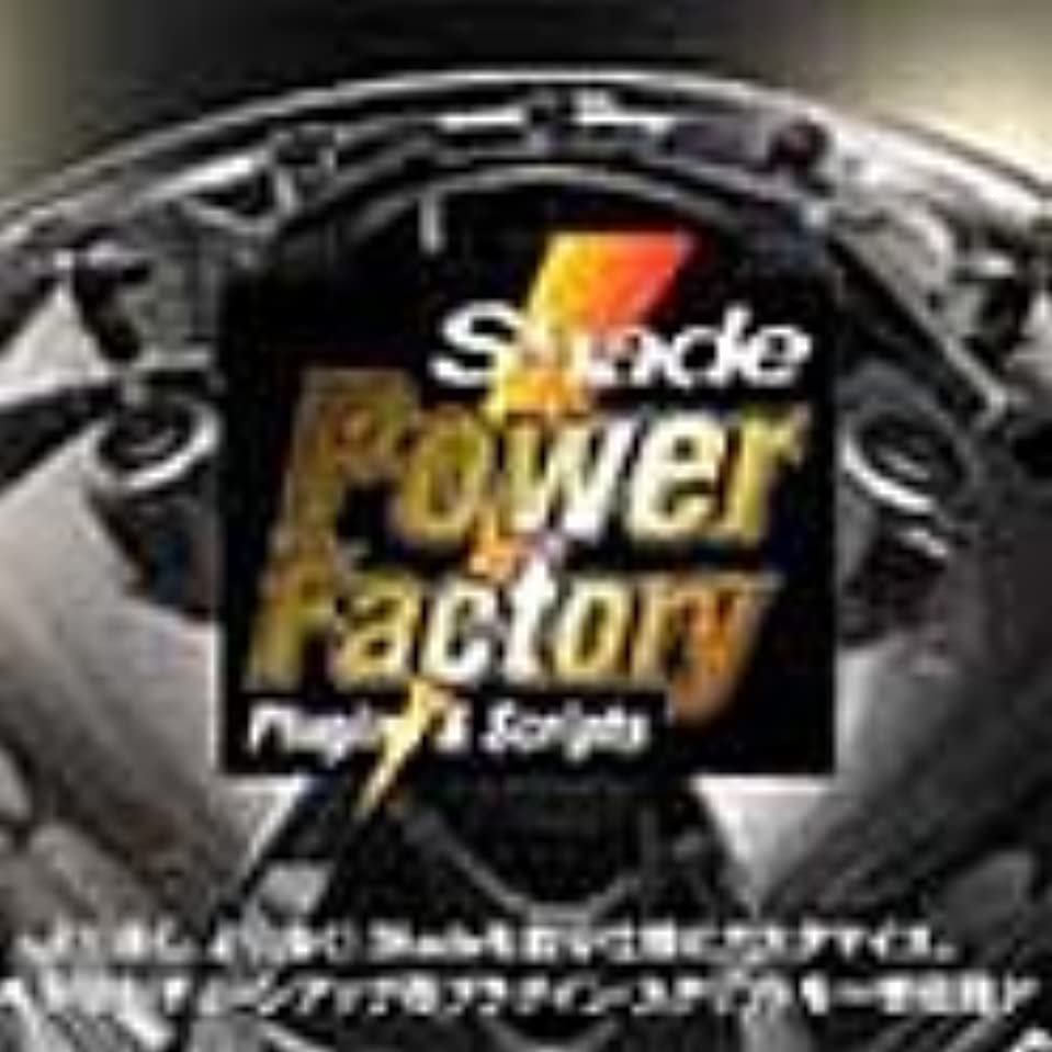 私含む洗練されたShade Power Factory Plugins & Scripts