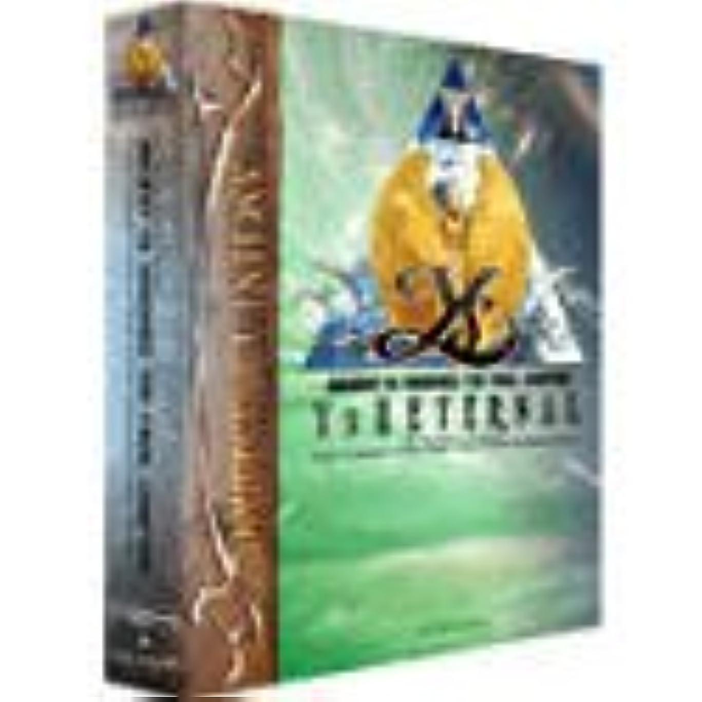 スズメバチ調停する手段Ys 2 Eternal DVD-ROM版