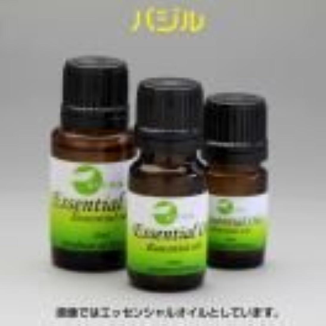 札入れ青写真配送[エッセンシャルオイル] 清々しい薬草的な香り バジル 15ml