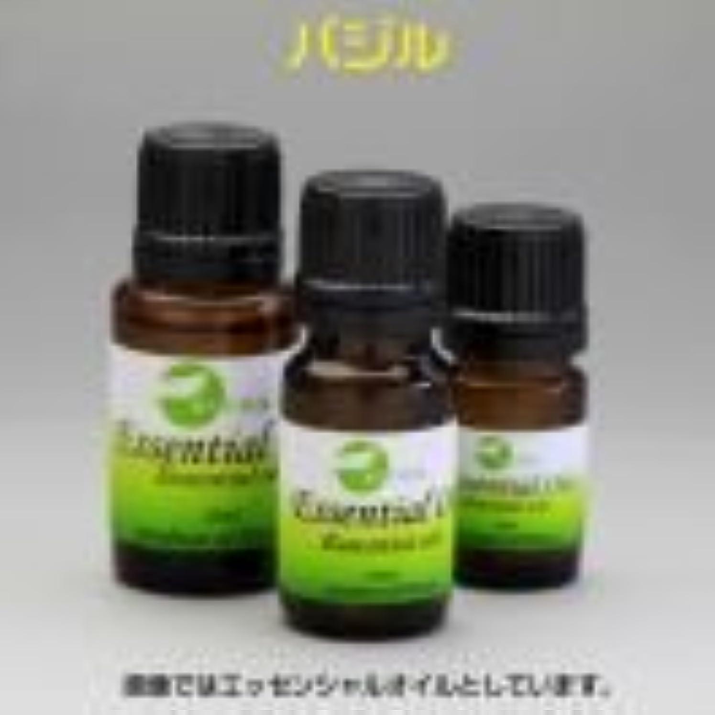 付添人抜け目がない政令[エッセンシャルオイル] 清々しい薬草的な香り バジル 15ml