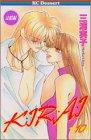 Kirai 10 (デザートコミックス)