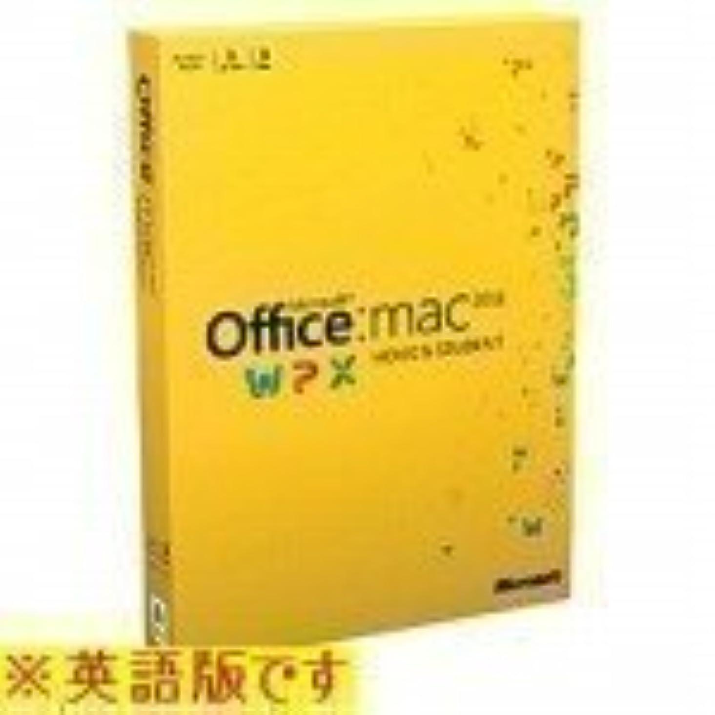 電信汚す技術者【旧商品】日本マイクロソフト Office Mac Home & Stu. Family P.2011英語