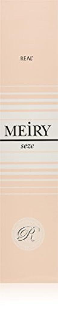 じゃないサミュエル忘れられないメイリー セゼ(MEiRY seze) ヘアカラー 1剤 90g 3NB