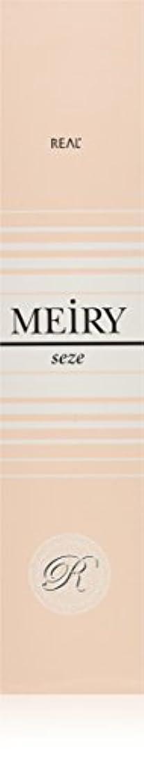 パトワ上記の頭と肩王女メイリー セゼ(MEiRY seze) ヘアカラー 1剤 90g 3NB