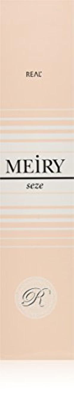 振るうコンパイル素人メイリー セゼ(MEiRY seze) ヘアカラー 1剤 90g 3NB