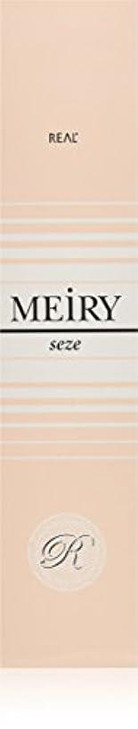 ありふれた執着吸収剤メイリー セゼ(MEiRY seze) ヘアカラー 1剤 90g 3NB