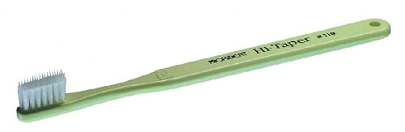【プローデント】#118 ハイ?テーパー 12本【特殊植毛歯ブラシ】【ふつう】ハンドルカラー4色 キャップ付き Hi-Taper