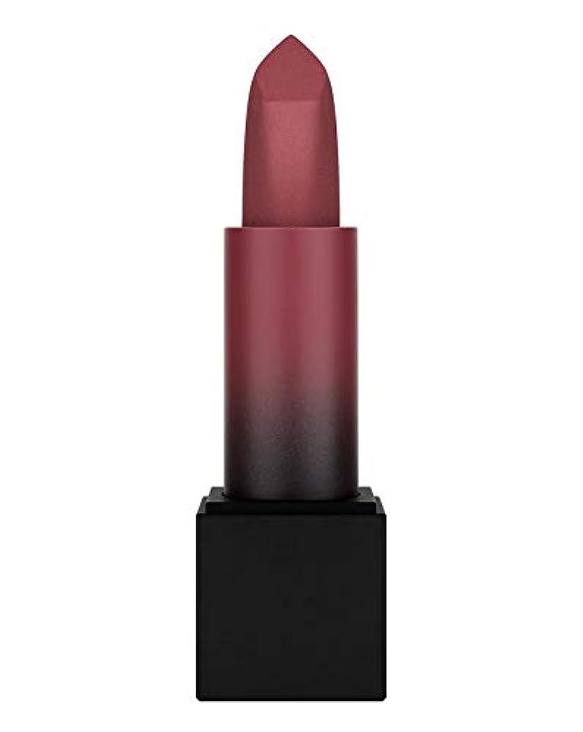洗練された災難ストライドHuda Beauty Power Bullet Matte Lipstick Pool Party フーダ ビューティー マットリップ プールパーティ