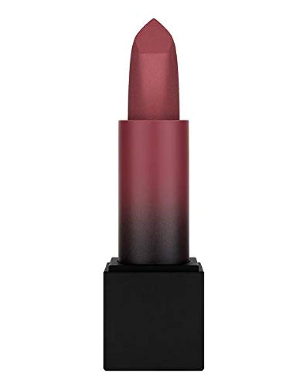 宝石残り更新Huda Beauty Power Bullet Matte Lipstick Pool Party フーダ ビューティー マットリップ プールパーティ
