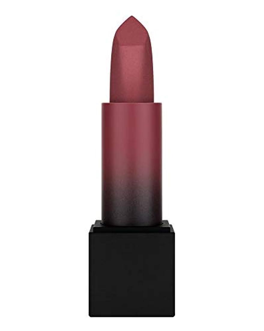 コンソール抜本的な腐敗したHuda Beauty Power Bullet Matte Lipstick Pool Party フーダ ビューティー マットリップ プールパーティ