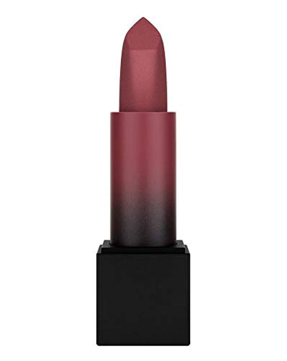 本体やむを得ない異なるHuda Beauty Power Bullet Matte Lipstick Pool Party フーダ ビューティー マットリップ プールパーティ