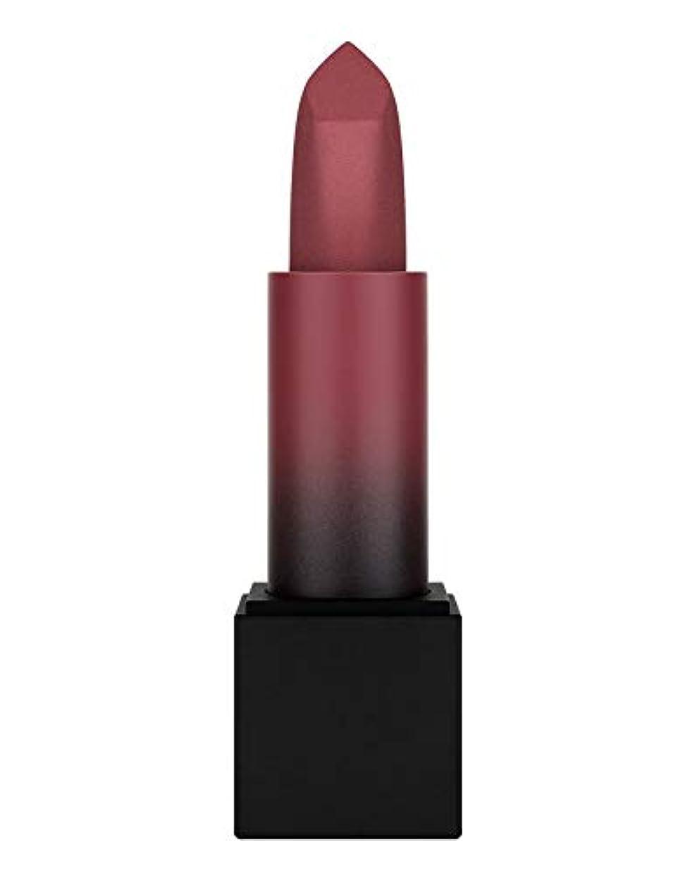 想像力豊かなさらに対角線Huda Beauty Power Bullet Matte Lipstick Pool Party フーダ ビューティー マットリップ プールパーティ