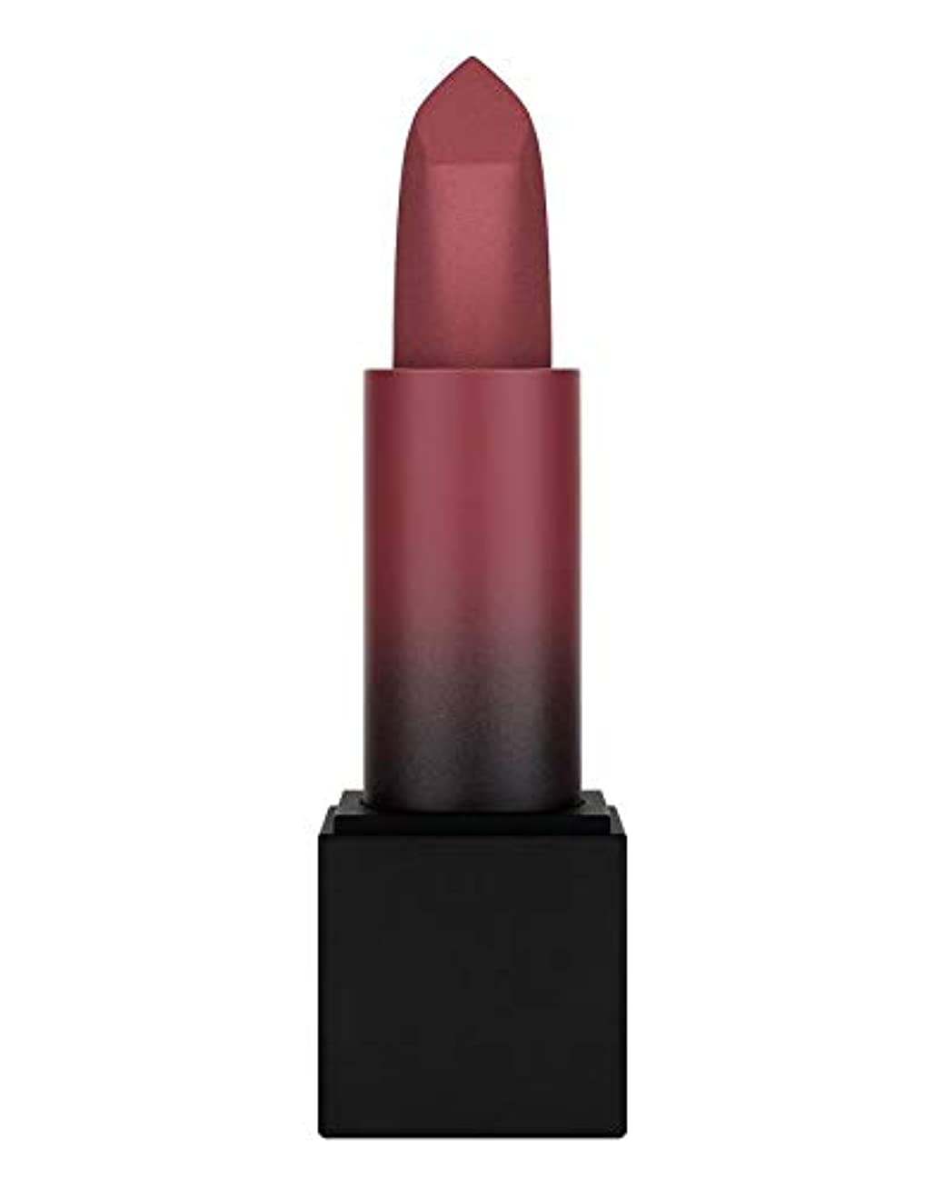 公平逸脱なだめるHuda Beauty Power Bullet Matte Lipstick Pool Party フーダ ビューティー マットリップ プールパーティ
