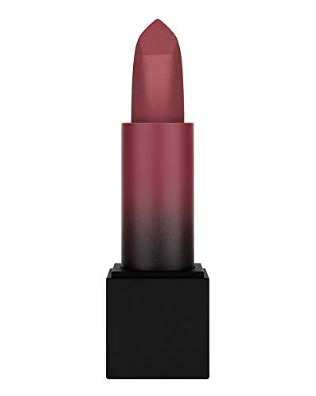 みがきます土器八Huda Beauty Power Bullet Matte Lipstick Pool Party フーダ ビューティー マットリップ プールパーティ