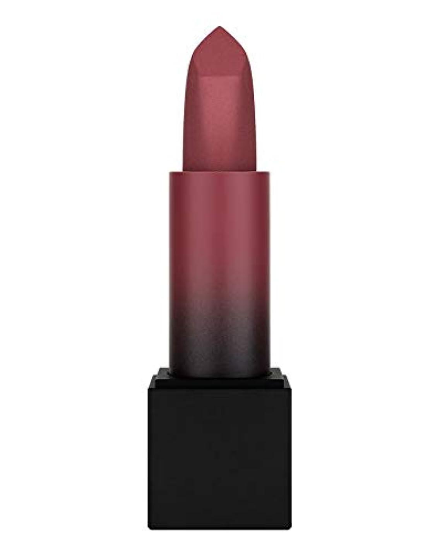 ウミウシテロでもHuda Beauty Power Bullet Matte Lipstick Pool Party フーダ ビューティー マットリップ プールパーティ
