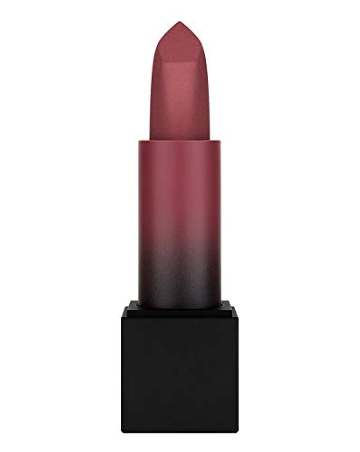 写真撮影ピンク皿Huda Beauty Power Bullet Matte Lipstick Pool Party フーダ ビューティー マットリップ プールパーティ