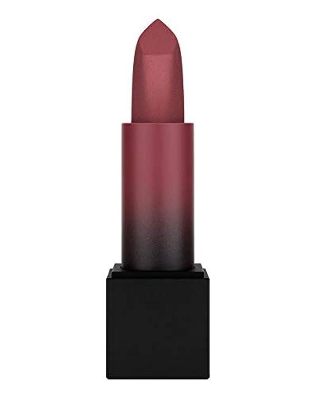 露出度の高い記述する決定的Huda Beauty Power Bullet Matte Lipstick Pool Party フーダ ビューティー マットリップ プールパーティ
