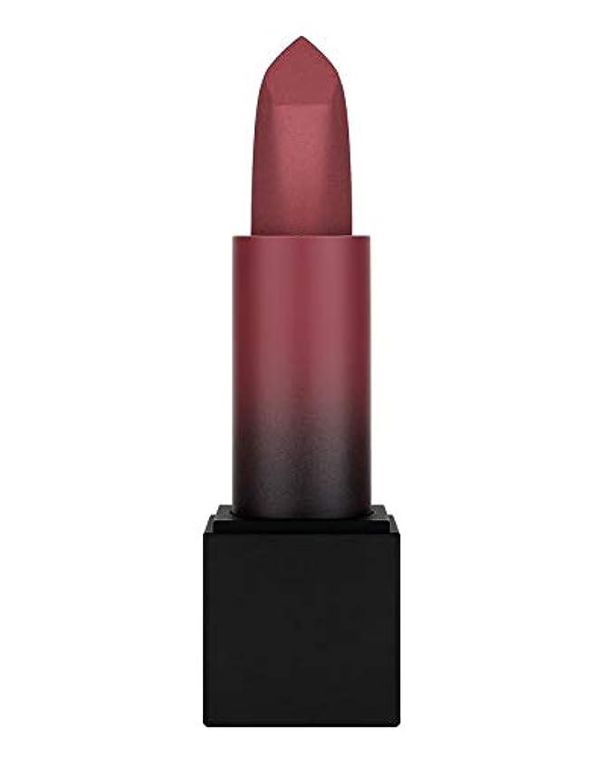 正午過剰音楽Huda Beauty Power Bullet Matte Lipstick Pool Party フーダ ビューティー マットリップ プールパーティ