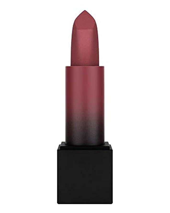 六参照する器具Huda Beauty Power Bullet Matte Lipstick Pool Party フーダ ビューティー マットリップ プールパーティ