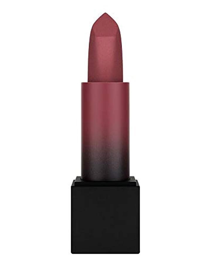 極小ラジカルグラスHuda Beauty Power Bullet Matte Lipstick Pool Party フーダ ビューティー マットリップ プールパーティ