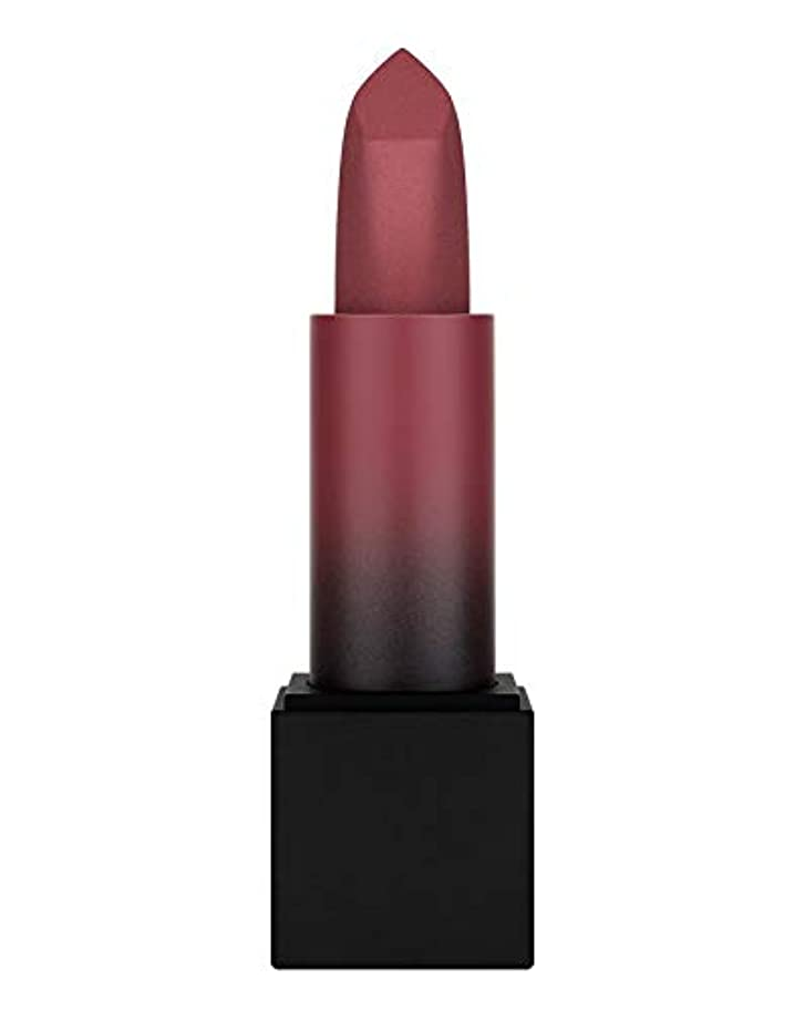 消費する慎重ヘクタールHuda Beauty Power Bullet Matte Lipstick Pool Party フーダ ビューティー マットリップ プールパーティ