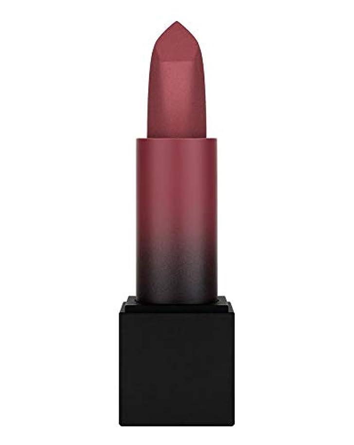 司教野ウサギHuda Beauty Power Bullet Matte Lipstick Pool Party フーダ ビューティー マットリップ プールパーティ