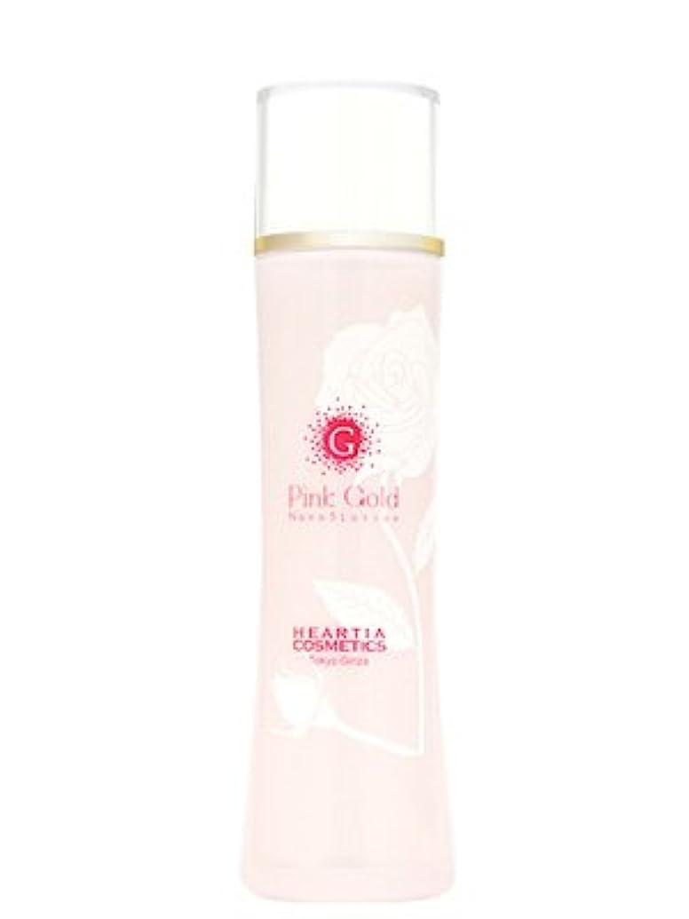 きょうだい無知染料ハーティアコスメティックス ピンクゴールドナノ5 ローション(化粧水)