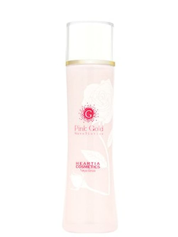 知る明るいなにハーティアコスメティックス ピンクゴールドナノ5 ローション(化粧水)