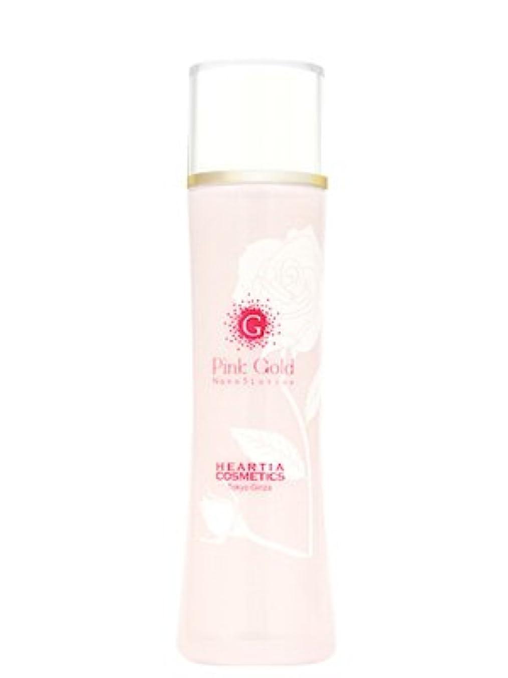 フォーマット威する風ハーティアコスメティックス ピンクゴールドナノ5 ローション(化粧水)