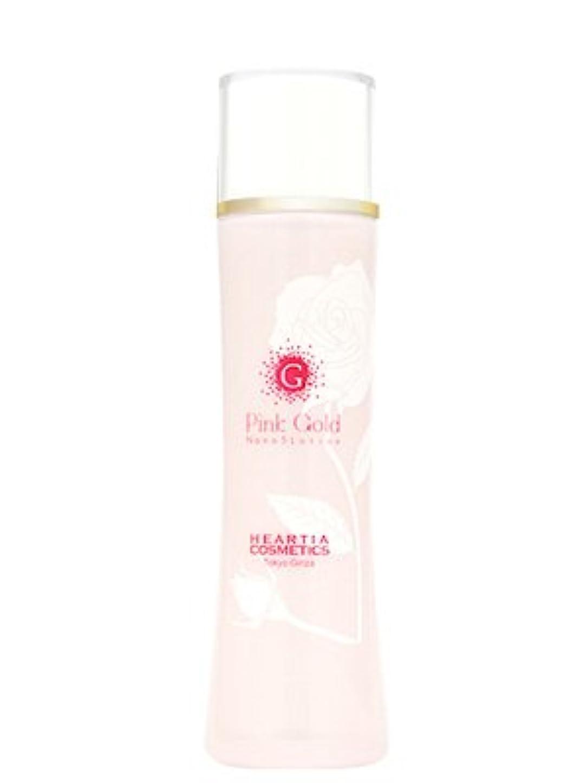 ハーティアコスメティックス ピンクゴールドナノ5 ローション(化粧水)