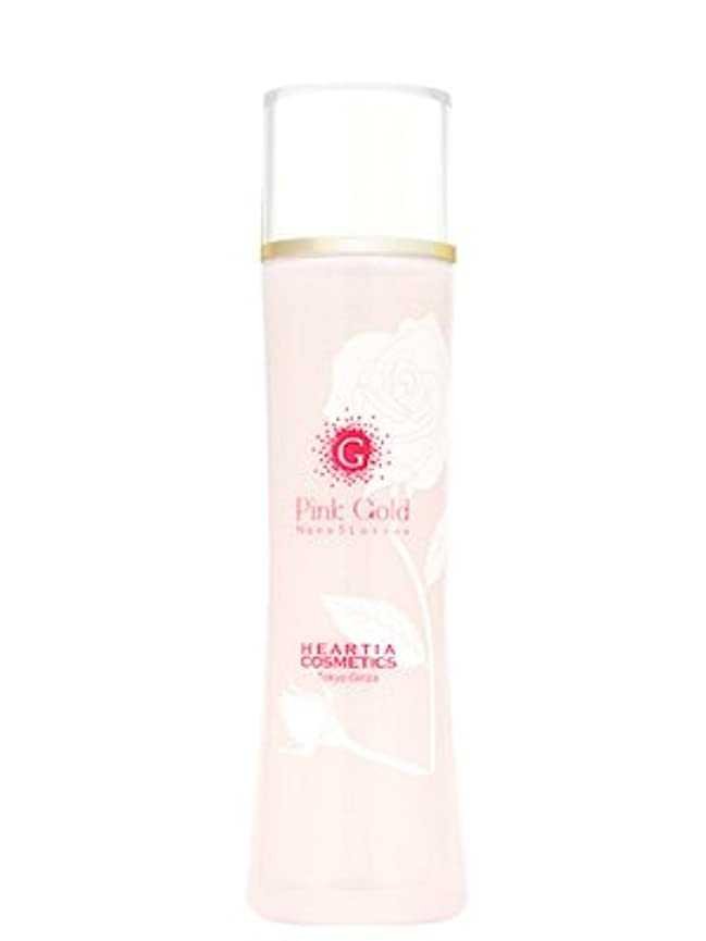 嫌がらせ憤るお気に入りハーティアコスメティックス ピンクゴールドナノ5 ローション(化粧水)
