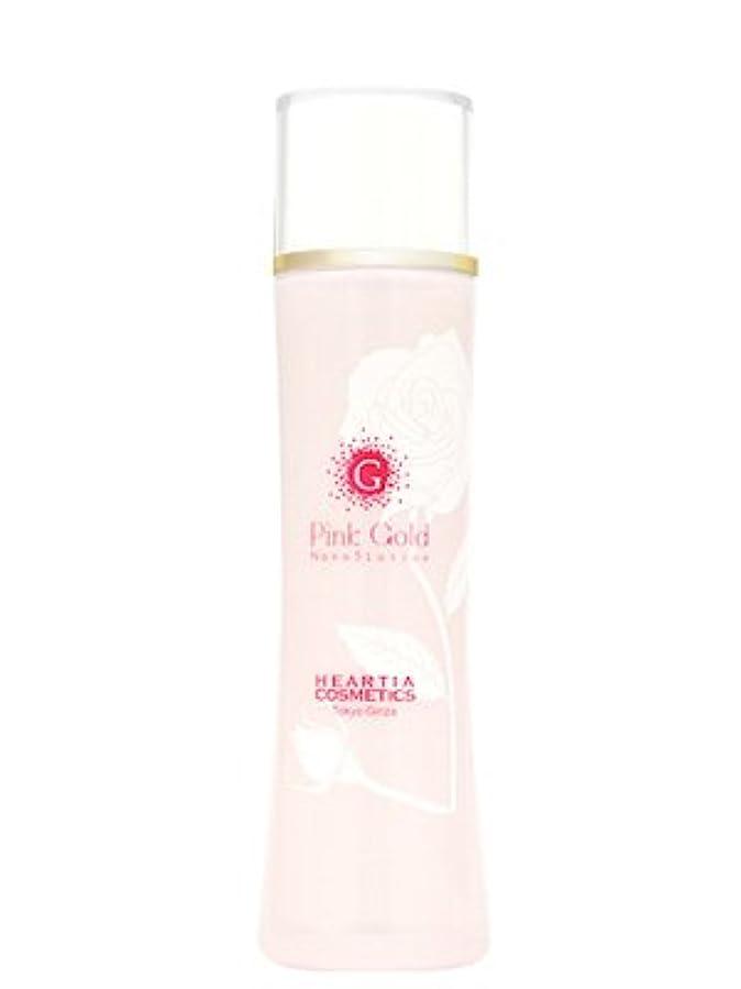 オプショナル厄介なシロクマハーティアコスメティックス ピンクゴールドナノ5 ローション(化粧水)