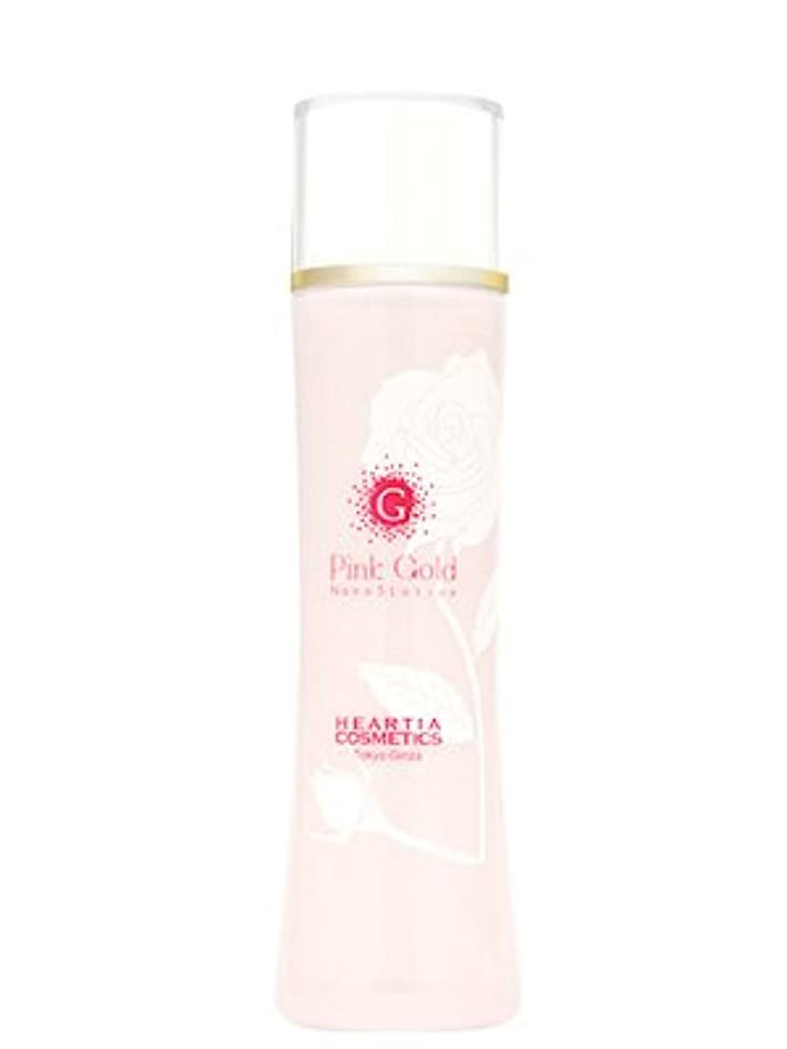 廃棄ファイバ素敵なハーティアコスメティックス ピンクゴールドナノ5 ローション(化粧水)