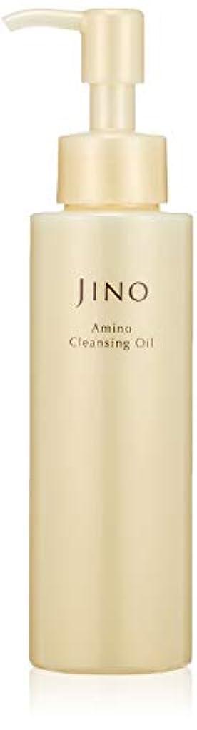 展望台コールスパイラルJINO(ジーノ) ジーノ アミノクレンジングオイル 120ml
