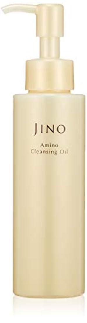 成り立つズームJINO(ジーノ) ジーノ アミノクレンジングオイル 120ml