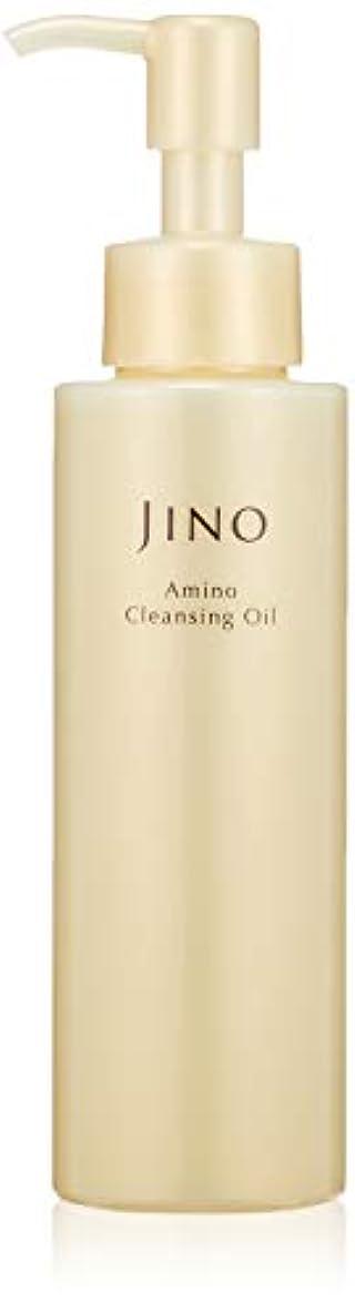 新しさ本物含めるJINO(ジーノ) アミノクレンジングオイル 120ml メイク落とし -アミノ酸系オイル?洗顔?保湿?敏感肌-