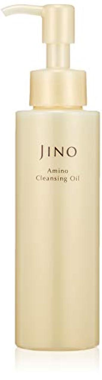 拒否ミネラルナットJINO(ジーノ) アミノクレンジングオイル 120ml