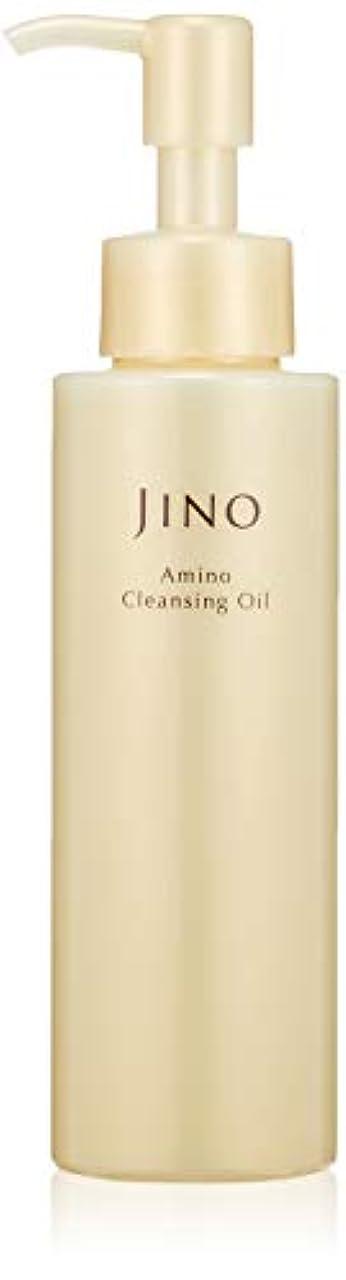 勝利した収益メディックJINO(ジーノ) アミノクレンジングオイル 120ml メイク落とし -アミノ酸系オイル?洗顔?保湿?敏感肌-