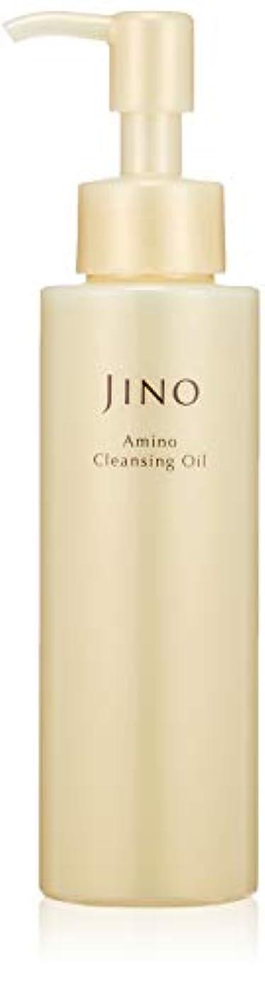 非常にドラフト水っぽいJINO(ジーノ) アミノクレンジングオイル 120ml メイク落とし -アミノ酸系オイル?洗顔?保湿?敏感肌-