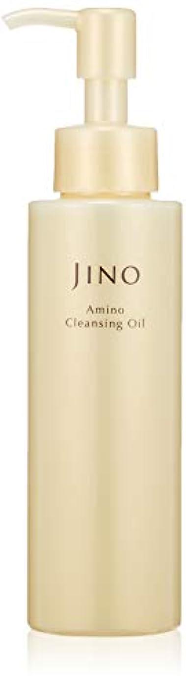 船外テロ執着JINO(ジーノ) アミノクレンジングオイル 120ml