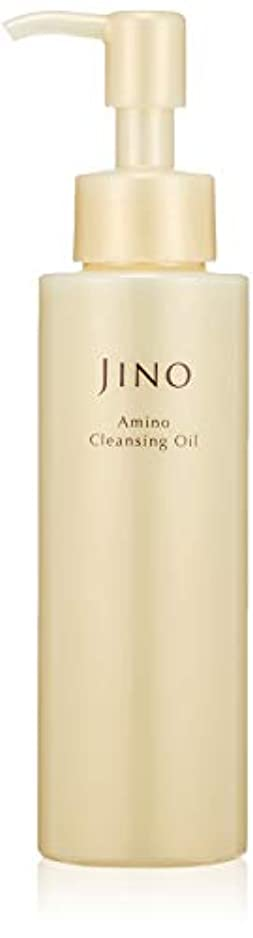 バージンの頭の上防水JINO(ジーノ) アミノクレンジングオイル 120ml