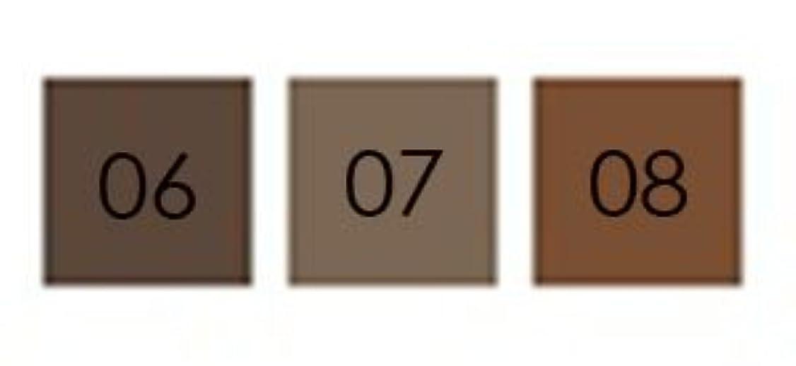 優雅ダイエット列挙するマモンド Mamonde パンパン ヘア シャドウ 07.Light Brown [海外直送品][並行輸入品]