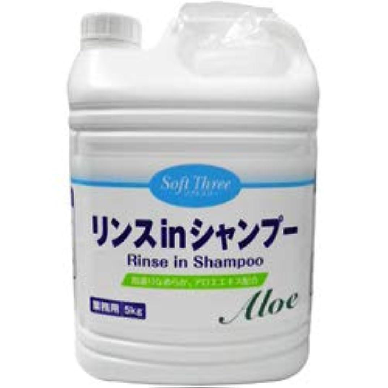 ミツエイ ソフトスリー リンスインシャンプー アロエ 5kg 1本