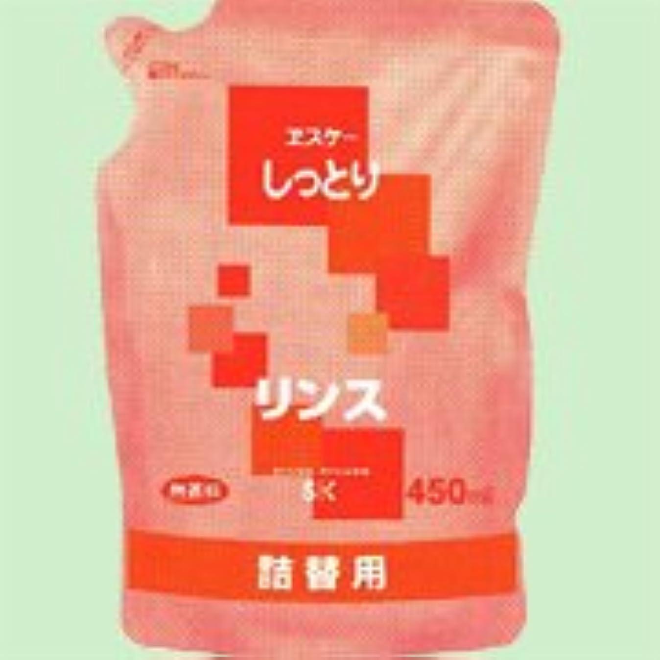 ネット呼吸共感するしっとりリンス 詰替用 450ml    ヱスケー石鹸