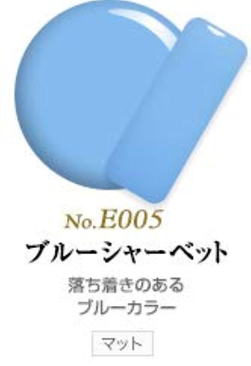 太字スポンサー毒性発色抜群 削らなくてもオフが出来る 新グレースジェルカラーNo.11~No.209 (ブルーシャーベット)