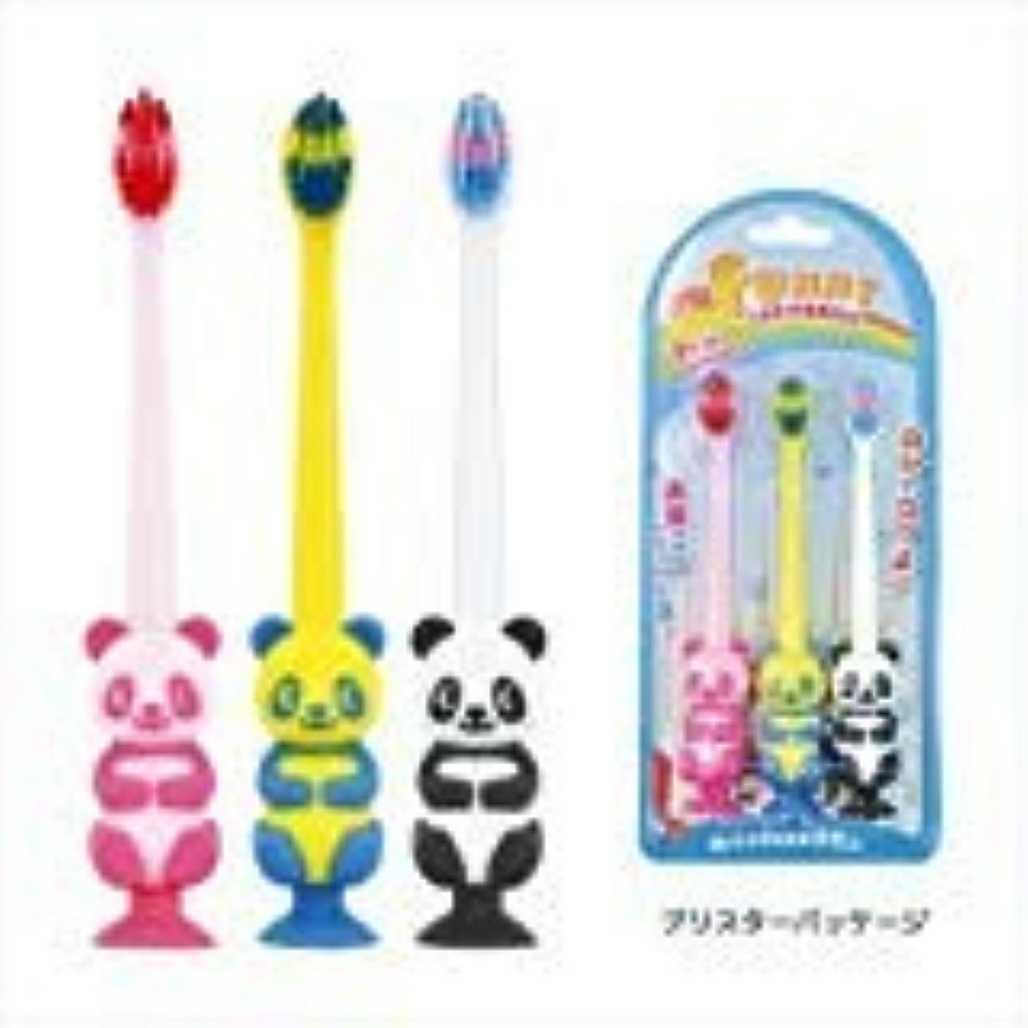 子犬人類起きてファニー歯ブラシ パンダ 3本セット