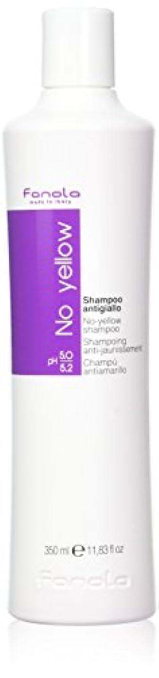 同盟甘美なFanola No Yellow Shampoo, 350 ml