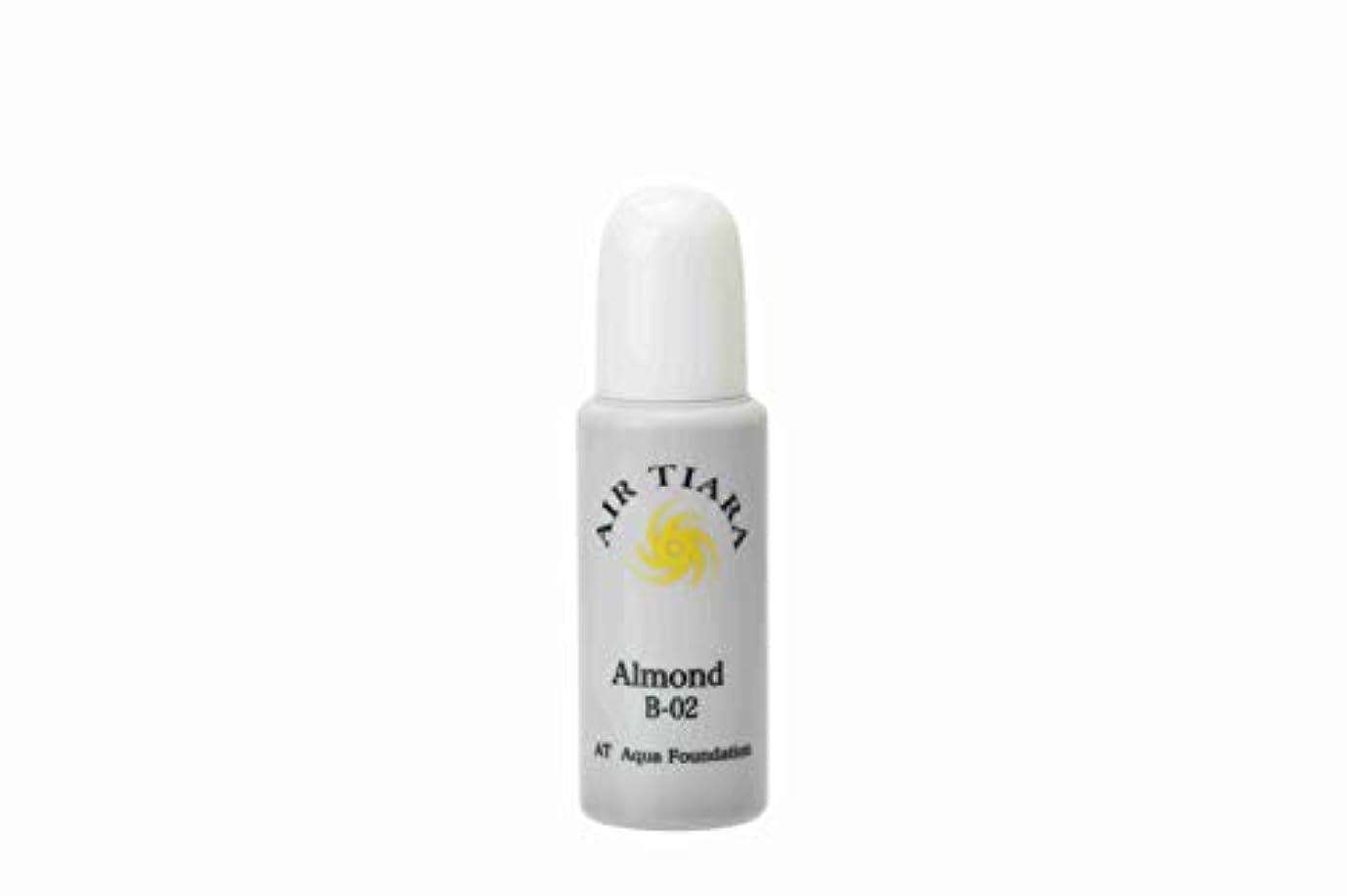 辛い削減トリップAT アクアファンデーション 15ml アーモンド