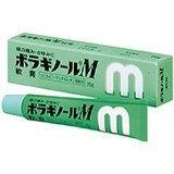 【第2類医薬品】ボラギノールM軟膏 20g ×4